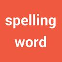 拼写背单词app下载_拼写背单词app最新版免费下载