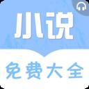 官场小说app下载_官场小说app最新版免费下载