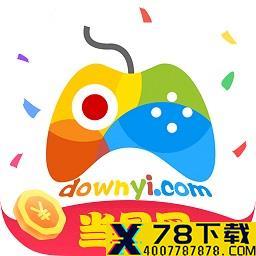 当易网游戏盒子app下载_当易网游戏盒子app最新版免费下载