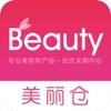 美丽仓app下载_美丽仓app最新版免费下载