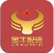 金牛配资app下载_金牛配资app最新版免费下载