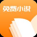 老幺小说网app下载_老幺小说网app最新版免费下载