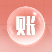 泡泡记账app下载_泡泡记账app最新版免费下载