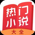新第八区小说网app下载_新第八区小说网app最新版免费下载