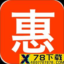 惠客购app下载_惠客购app最新版免费下载