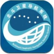 北斗天气预报app下载_北斗天气预报app最新版免费下载