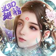 游艺道手游下载_游艺道手游最新版免费下载