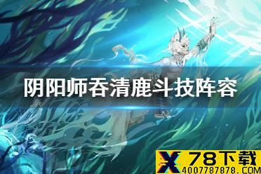 《王者荣耀》10月15日更新