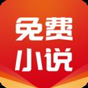 免费小说基地app下载_免费小说基地app最新版免费下载