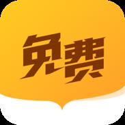 南瓜小说app下载_南瓜小说app最新版免费下载