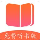 言情中文网app下载_言情中文网app最新版免费下载