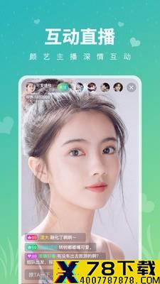 雪兔交友app下载_雪兔交友app最新版免费下载