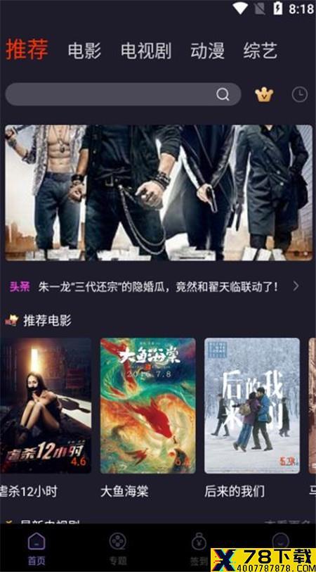 妖奴影视app下载_妖奴影视app最新版免费下载