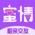 蜜情app下载_蜜情app最新版免费下载