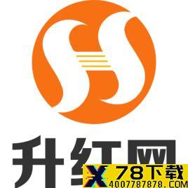 升红网app下载_升红网app最新版免费下载
