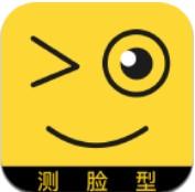 测脸型app下载_测脸型app最新版免费下载