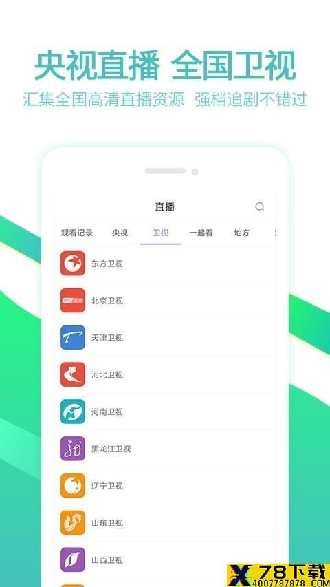 面包网app下载_面包网app最新版免费下载