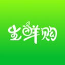 生鲜购app下载_生鲜购app最新版免费下载