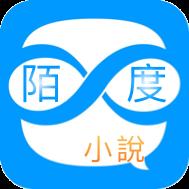 陌度小说app下载_陌度小说app最新版免费下载