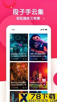 蜜桃视频app下载_蜜桃视频app最新版免费下载