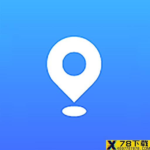 锦程定位app下载_锦程定位app最新版免费下载