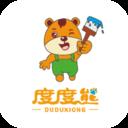 度度熊装修app下载_度度熊装修app最新版免费下载