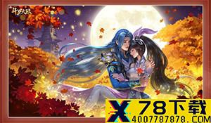 《龙珠Z:卡卡罗特》DLC战斗