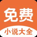 小疙瘩小说网app下载_小疙瘩小说网app最新版免费下载