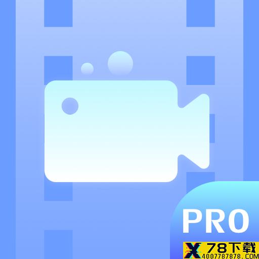手机游戏录屏王