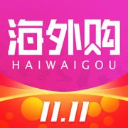 海外购app下载_海外购app最新版免费下载