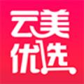云美优选app下载_云美优选app最新版免费下载