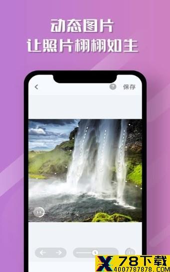 魔咔相机app下载_魔咔相机app最新版免费下载