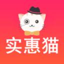 实惠猫app下载_实惠猫app最新版免费下载