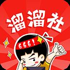 溜溜社app下载_溜溜社app最新版免费下载