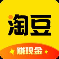 淘豆短视频app下载_淘豆短视频app最新版免费下载