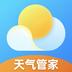 365天气管家app下载_365天气管家app最新版免费下载