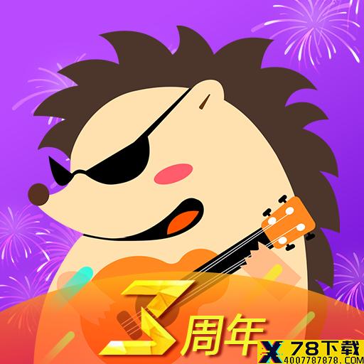 疯播直播app下载_疯播直播app最新版免费下载