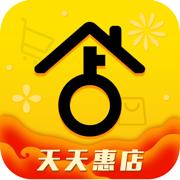 天天惠店app下载_天天惠店app最新版免费下载