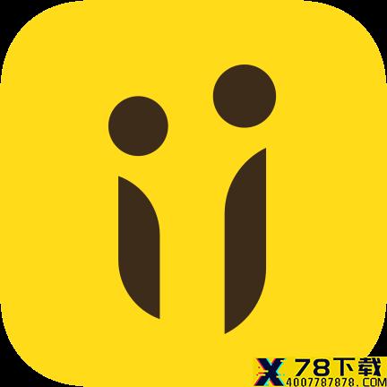ii派对app下载_ii派对app最新版免费下载