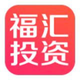 福汇投资app下载_福汇投资app最新版免费下载