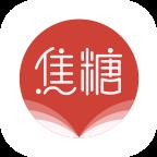 焦糖小说app下载_焦糖小说app最新版免费下载