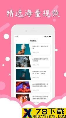 一键P图app下载_一键P图app最新版免费下载