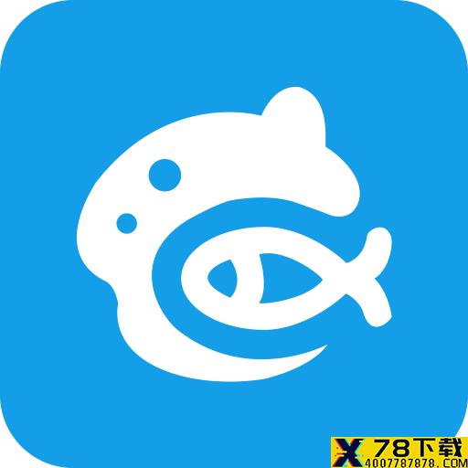 小丑鱼选房app下载_小丑鱼选房app最新版免费下载