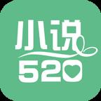 小说520app下载_小说520app最新版免费下载