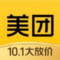 美团团节社app下载_美团团节社app最新版免费下载