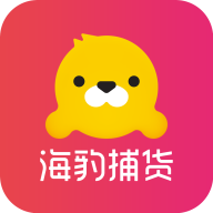 海豹捕货app下载_海豹捕货app最新版免费下载