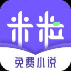米粒阅读app下载_米粒阅读app最新版免费下载