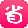 i省购app下载_i省购app最新版免费下载