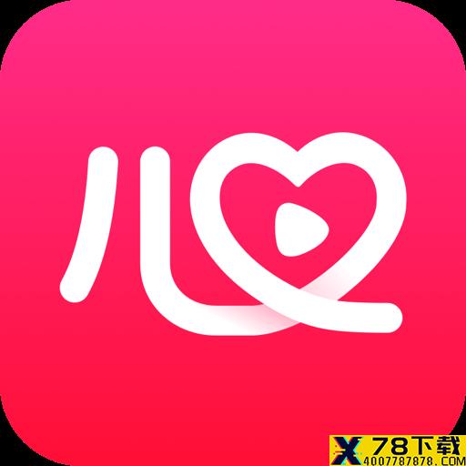 心动app下载_心动app最新版免费下载