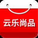 云乐尚品app下载_云乐尚品app最新版免费下载